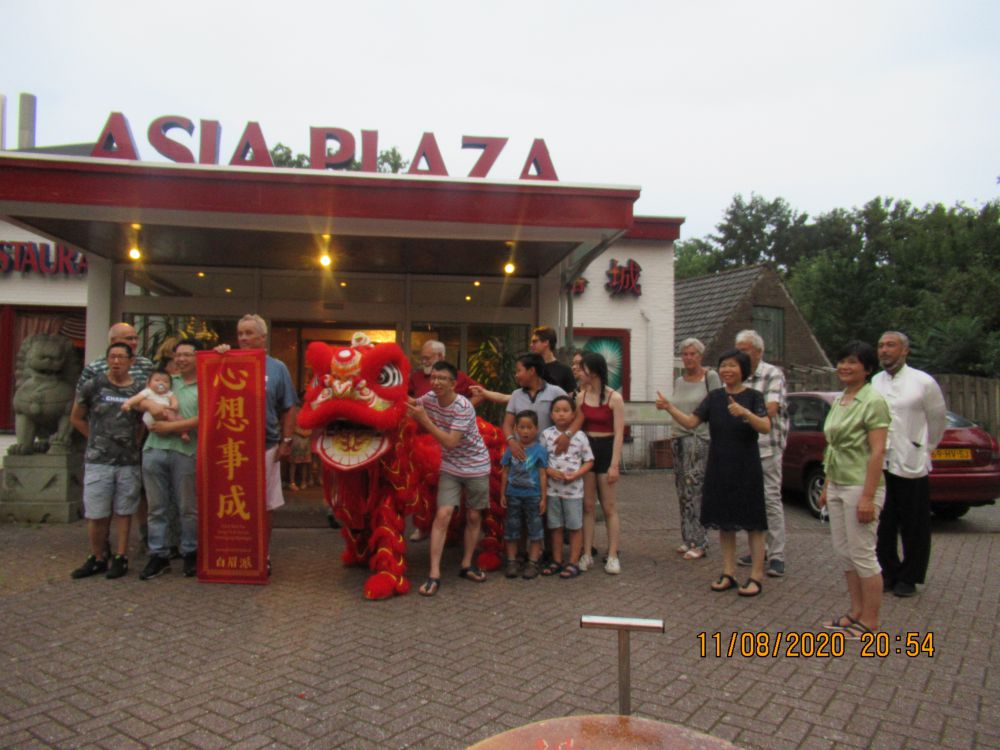 Asia Plaza Birthday Liondance