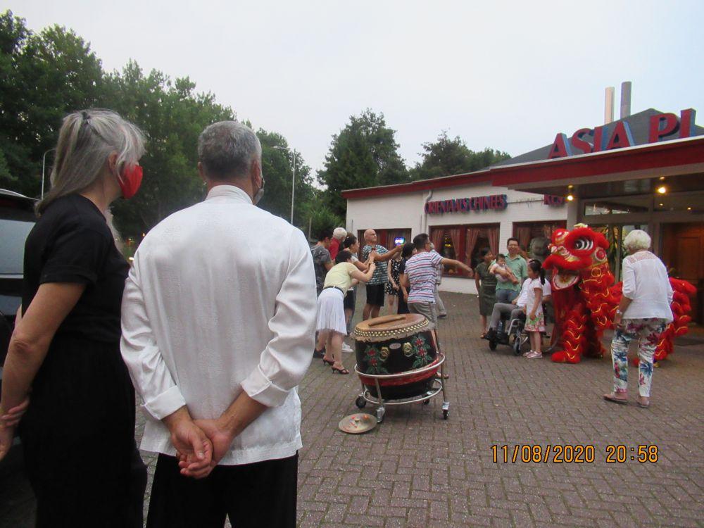 Asia Plaza Wageningen Leeuwendans