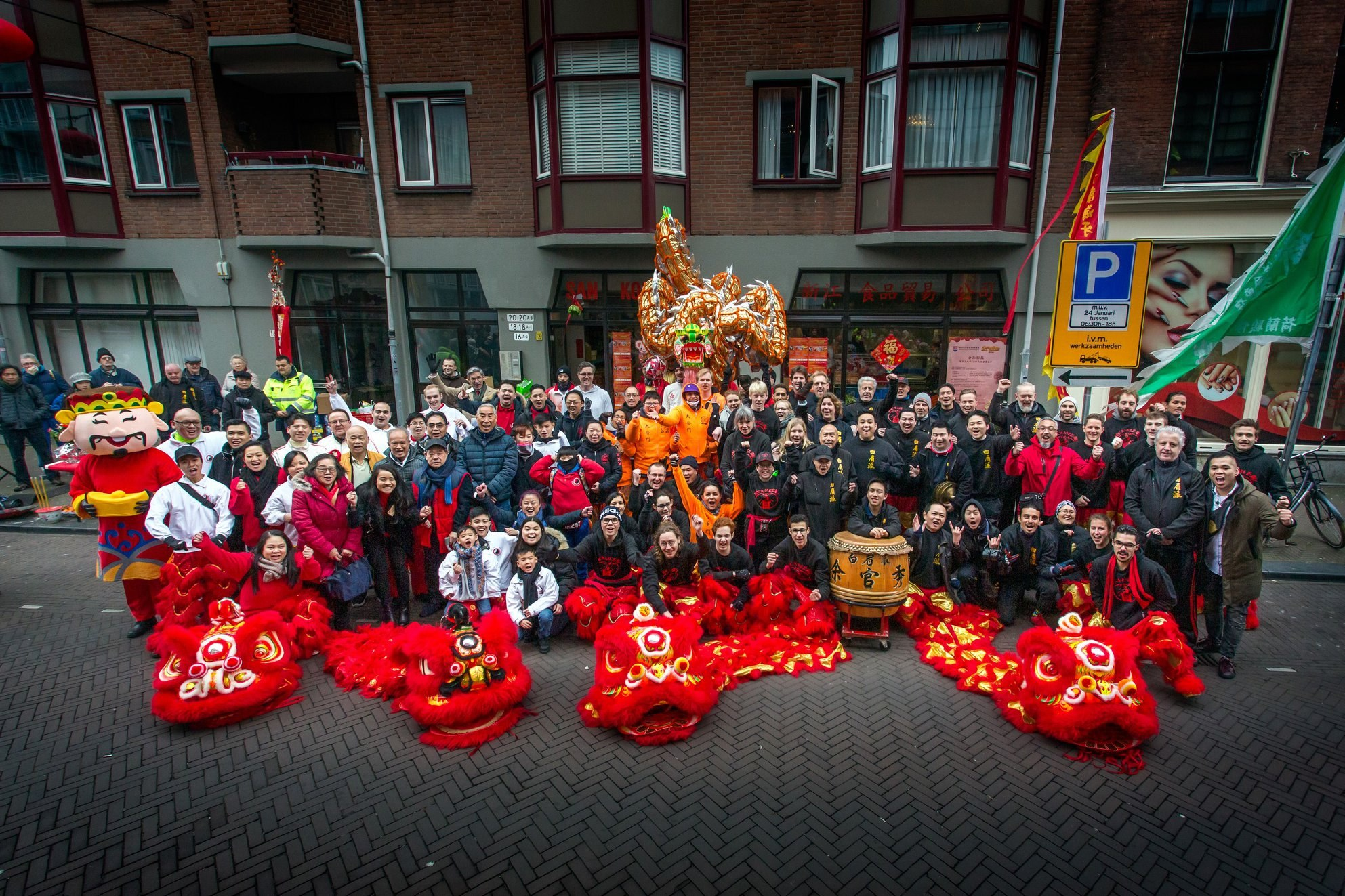 Group photo lion dance the hague netherlands
